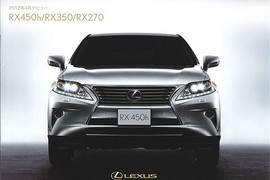 LexusRx201200007