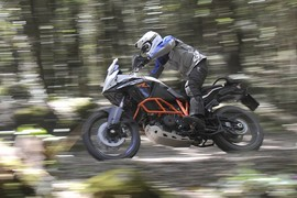 KTM1190AdventureRCover1