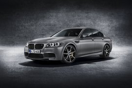 BMWM530Jahre-apertura