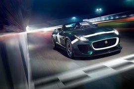 JaguarF-TypeProject7-apertura