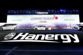 HanergySolar-001