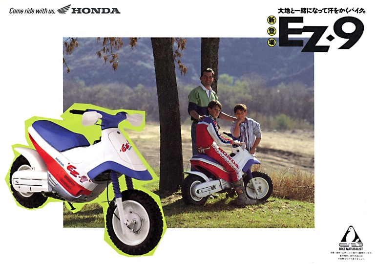 EZ-9-01