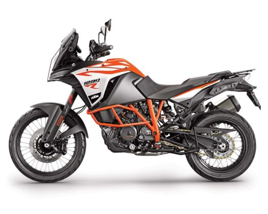 ktm 1290 super adventure r laterale sx