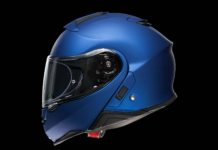 Shoei Neotec II - laterale